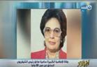 معتز الدمرداش ينعي سامية صادق: «الإعلام المصري فقد قامة كبيرة»