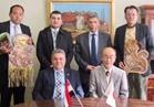 رئيس جامعة بنها يزور «ميازاكي» اليابانية