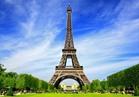 """معرض فرنسي باسم """"النيزك بين السماء والأرض"""""""