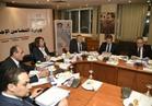 بالصور..غادة والي ترأس مجلس إدارة الهيئة القومية للتأمين الاجتماعي