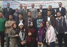 ننشر أسماء مجلس اتحاد طلاب جامعة دمنهور