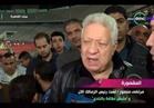 مرتضي منصور: «زعلان من نيبوشا واللاعبين ولست رئيسا للزمالك»