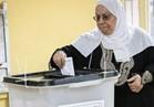 الأحد.. انطلاق الانتخابات التكميلية بدائرة جرجا