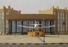 أكاديمية الطيران: طائرة بحيرة قارون لا تحمل صندوقا أسوداً