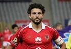 حسام غالي يعود للأهلي 30 ديسمبر