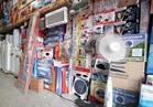 «شعبة الأدوات المنزلية»: المنطقة الاستثمارية بميت غمر توفر 5 آلاف فرصة عمل