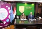 """توقيع اتفاقية لتفعيل """"إطار المهارات الوطني"""" لتكنولوجيا المعلومات والاتصالات"""