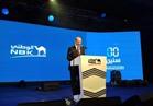 ياسر حسن: بنك الكويت الوطني مصر حقق 376 % نمواً في صافى الأرباح