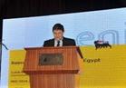 رئيس بي بي مصر : زيادة استثماراتنا في مصر لـ١٤ مليار دولار حتى ٢٠٢٠
