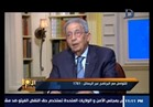 فيديو| موسى عن قطع العلاقات مع أمريكا: إجراء غير عملي