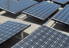 نائب رئيس الهيئة القومية للإنتاج الحربي: زيادة استخدامات الطاقة الشمسية إلى 100 ميجاوات يالوردية الواحدة