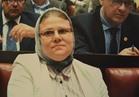 """شيرين فراج توجه طلب إحاطة لرئيس الوزراء بشأن أزمة """"بنج الأسنان"""""""