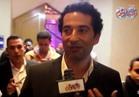 عمرو سعد: أستعد لمغامرة سينمائية جديدة