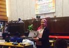 صور| مصر تفوز بجائزة التميز لاتحاد الشباب الإفريقي