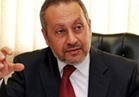 ماجد عثمان: إستراتيجية جديدة للمرأة تتناسب مع دستور 2014