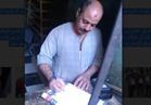 «علشان تبنيها» تواصل جمع توقيعات المواطنين بقنا| صور