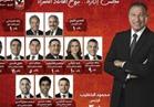 """أول دعوى قضائية تطالب ببطلان انتخابات فوز """"الخطيب"""" برئاسة الأهلي"""