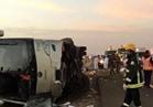 مدير إسعاف القليوبية: لا توجد بلاغات بوقوع حوادث على الطريق السريع بسبب الشبورة