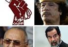 «نهايات دموية» لحكام عرب.. آخرهم «علي عبدالله صالح»