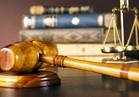 تفاصيل محاكمة 41 طبيبًا وممرضًا في أكبر قضية للاتجار بالأعضاء البشرية
