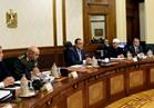 الحكومة توافق على قانون التصالح في مخالفات البناء