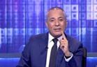 فيديو .. أحمد موسى: لا دولة فلسطينية عقب القرار الأمريكي
