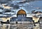 صور  ردًا على ترامب.. تويتر ينتفض بـ «القدس عاصمة فلسطين»