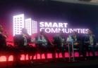 العاصمة الإدارية على رأس ١٣ مدينة تستعد لدخول عالم المدن الذكية