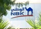 بنك الكويت الوطني - مصر يحتفل بمرور 10 سنوات على تواجده في مصر