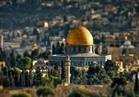 إضراب شامل في القدس احتجاجا على قرار ترامب