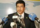 الحزب الحاكم بموريتانيا: قرار نقل السفارة الأمريكية للقدس تحدٍ صارخ للشرعية الدولية