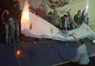 شاهد .. حرق العلم الإسرائيلي على سلم نقابة الصحفيين |فيديو وصور