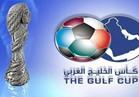 ضربة قاسية لقطر.. نقل بطولة كأس الخليج إلى الكويت