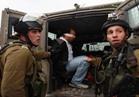 جيش الاحتلال يعتقل 20 فلسطينيا من قرية شهدت مواجهات مع المستوطنين