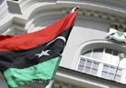 ليبيا: نسعى للخروج من قائمة ترامب لحظر السفر