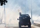 ارتفاع عدد المصابين الفلسطينيين إلى 300 حالة في الضفة الغربية وغزة