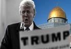 السبت.. الوزراء العرب يجتمعون للتعبير عن موقفهم ضد ترامب