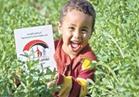 برامج الحماية الاجتماعية.. مظلة «ستر» لملايين المصريين