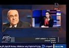 فيديو| مصطفى الفقي: ترامب قليل الخبرة في الحياة السياسية