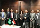 وفد حكومي يشارك في منتدى الأعمال المصري البرازيلي بمدينة ساو باولو