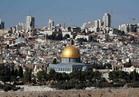 """بدء اجتماع وزراء الخارجية العرب لبحث اعتراف """"ترامب"""" بالقدس عاصمة لإسرائيل"""