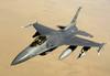 بعد قرار ايطاليا بوقف تصدير قطع غيار  إف -16