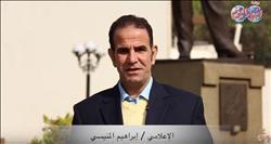 فيديو| المنيسي يكشف بالأدلة: «إقصاء طاهر للخطيب»