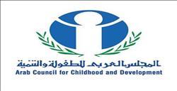 ورشة عمل بالمجلس العربي للطفولة لوضع خطة إستراتيجية للرعاية الاجتماعية للأطفال