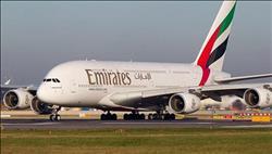 الإمارات ترد على حظر طيرانها السفر لتونس