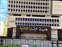 القبض على مدير مساحة البحر الأحمر لاتهامه بتلقي رشوة من مستثمر