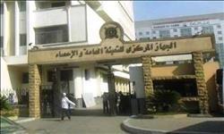 المرأة المصرية تقضى 13ساعه فى النوم والاهتمامات الصحيه وتعمل 5 ساعات فقط