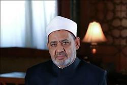 الأزهر وقضايا المرأة في 2017.. رفض للإجبار والتهميش والقهر