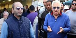 لجنة التسوية تحجز قضية بطلان عضوية العتال للحكم لـ 3 يناير