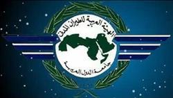 الخميس.. الهيئة العربية للطيران المدني تعقد مجلسها التنفيذي بالرباط